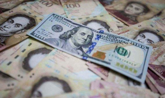 Cambiando de pesos chilenos a bolivares y viceversa - venezolanoenchile.com